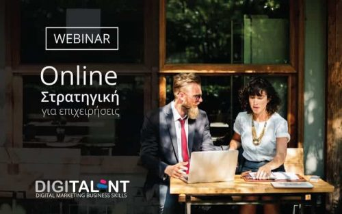 digital-strategy-webinar