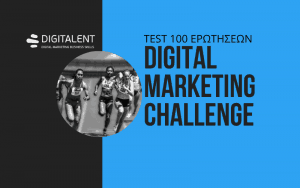 DIGITAL MARKETING CHALLENGE