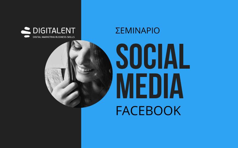 seminaria social media