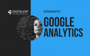seminaria google analytics