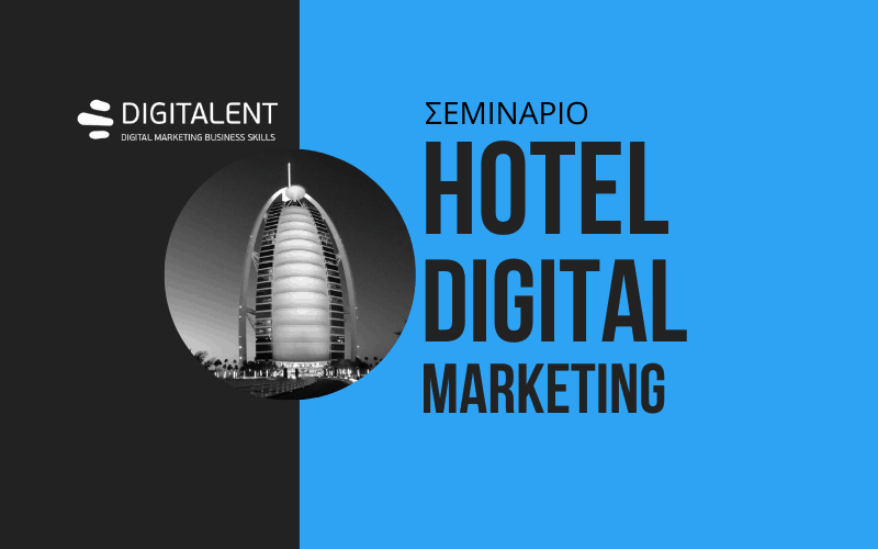 hotel digital marketing course