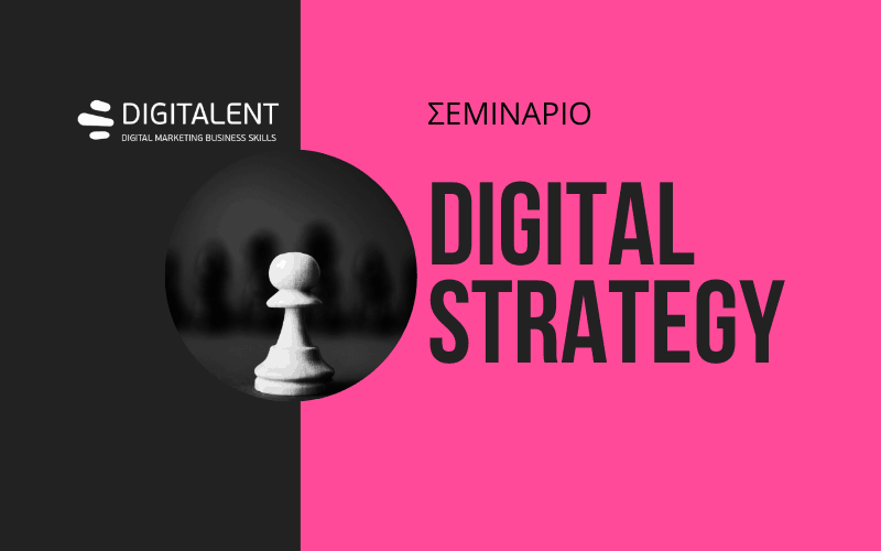 seminario digital strategy