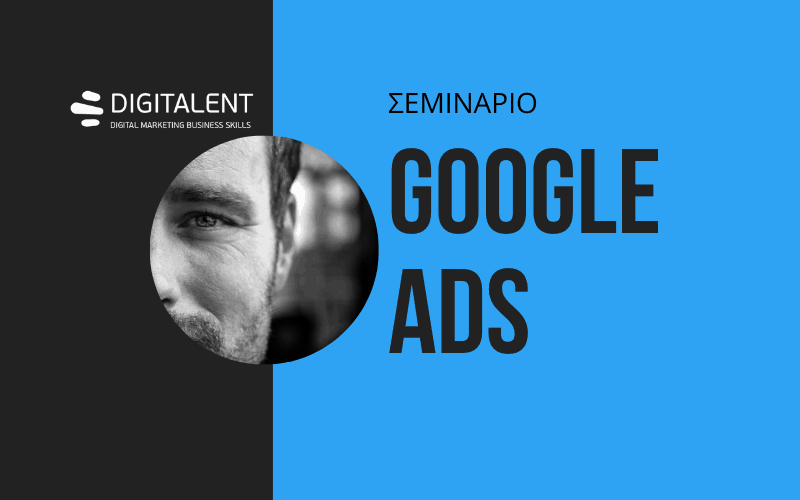 seminario google ads