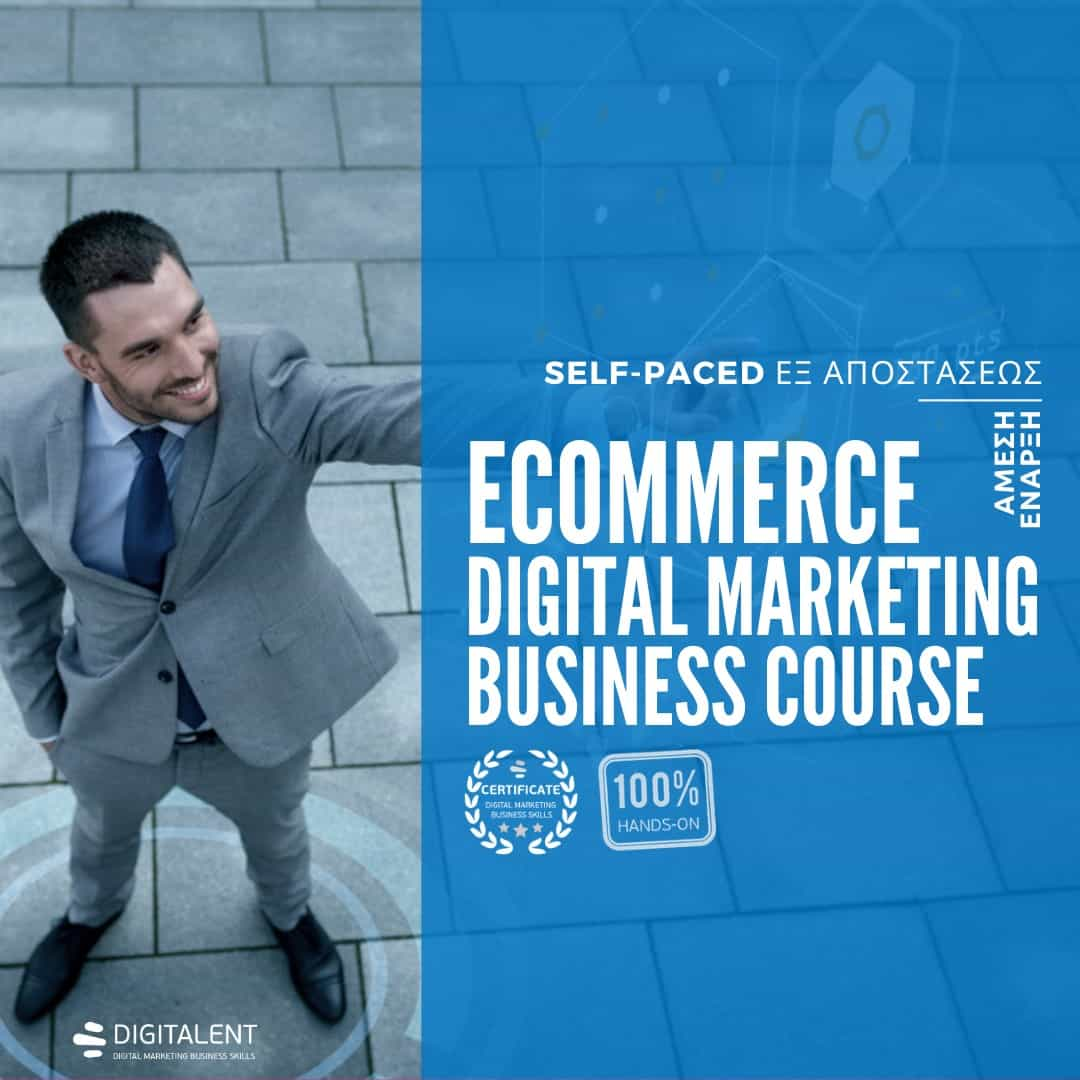 ECOMMERCE Business Course