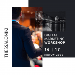 THESSALONIKI DIGITAL MARKETING WORKSHOP