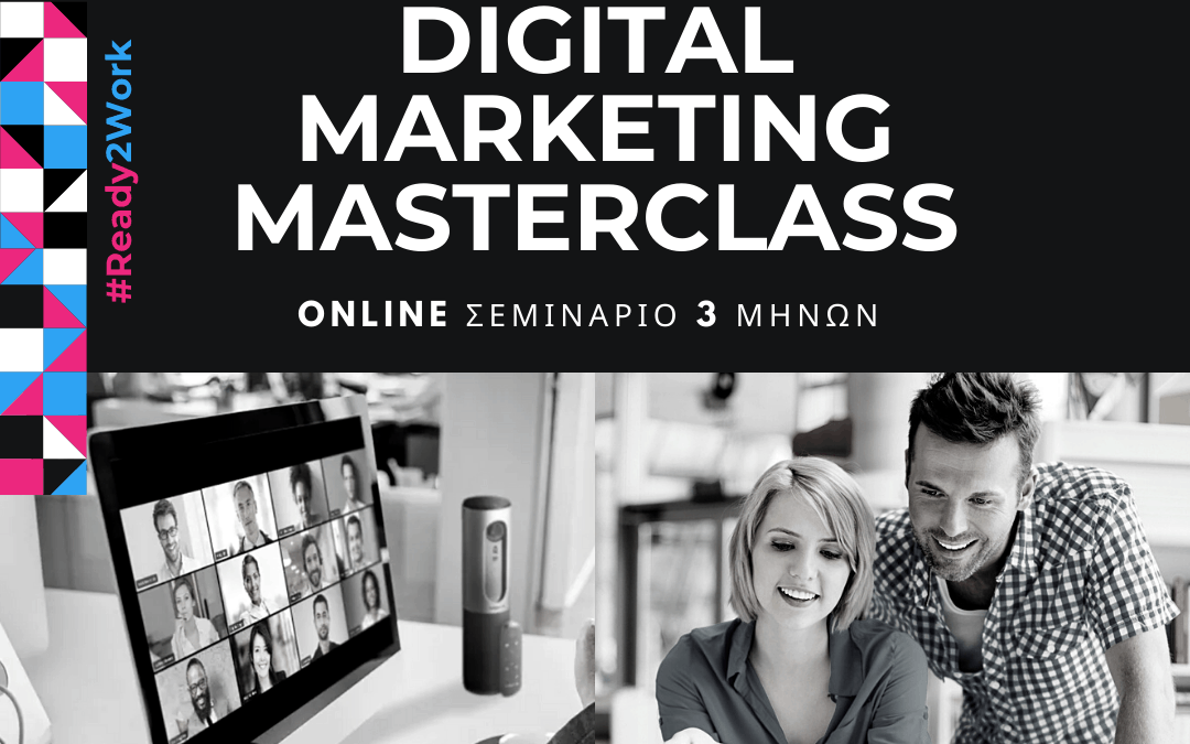 eCommerce & Hospitality Digital Marketing MASTERCLASS
