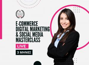 Masterclass- Digital Marketing