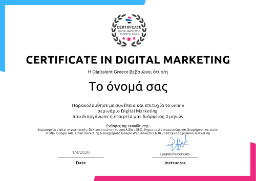 Digitalent Certificate