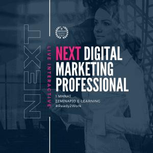 Interactive Digital Marketing Course