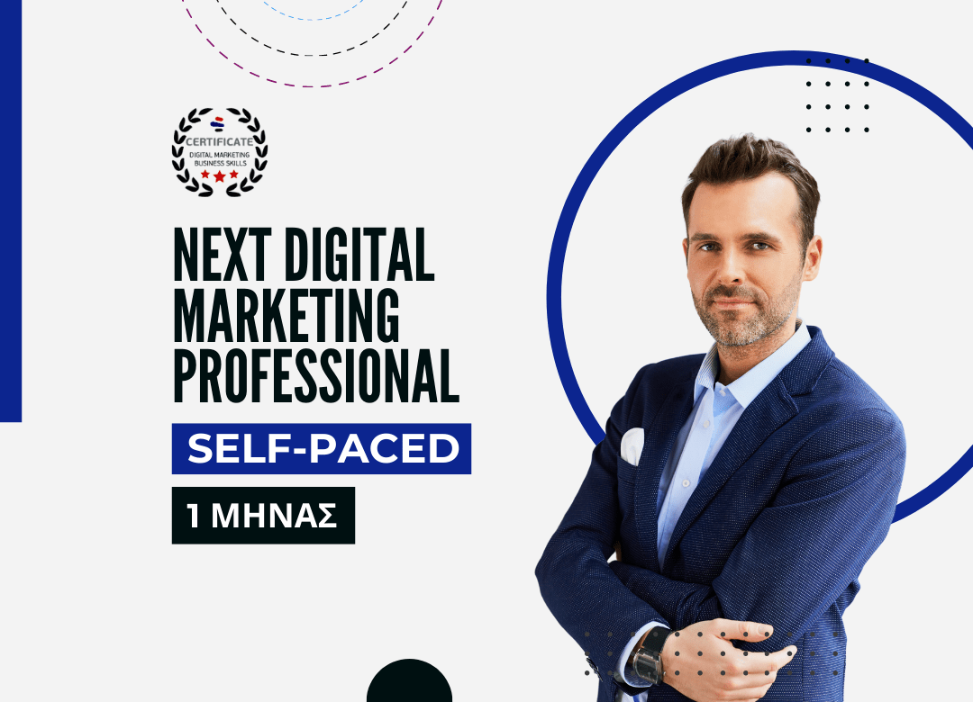 NEXT Digital Marketing Course