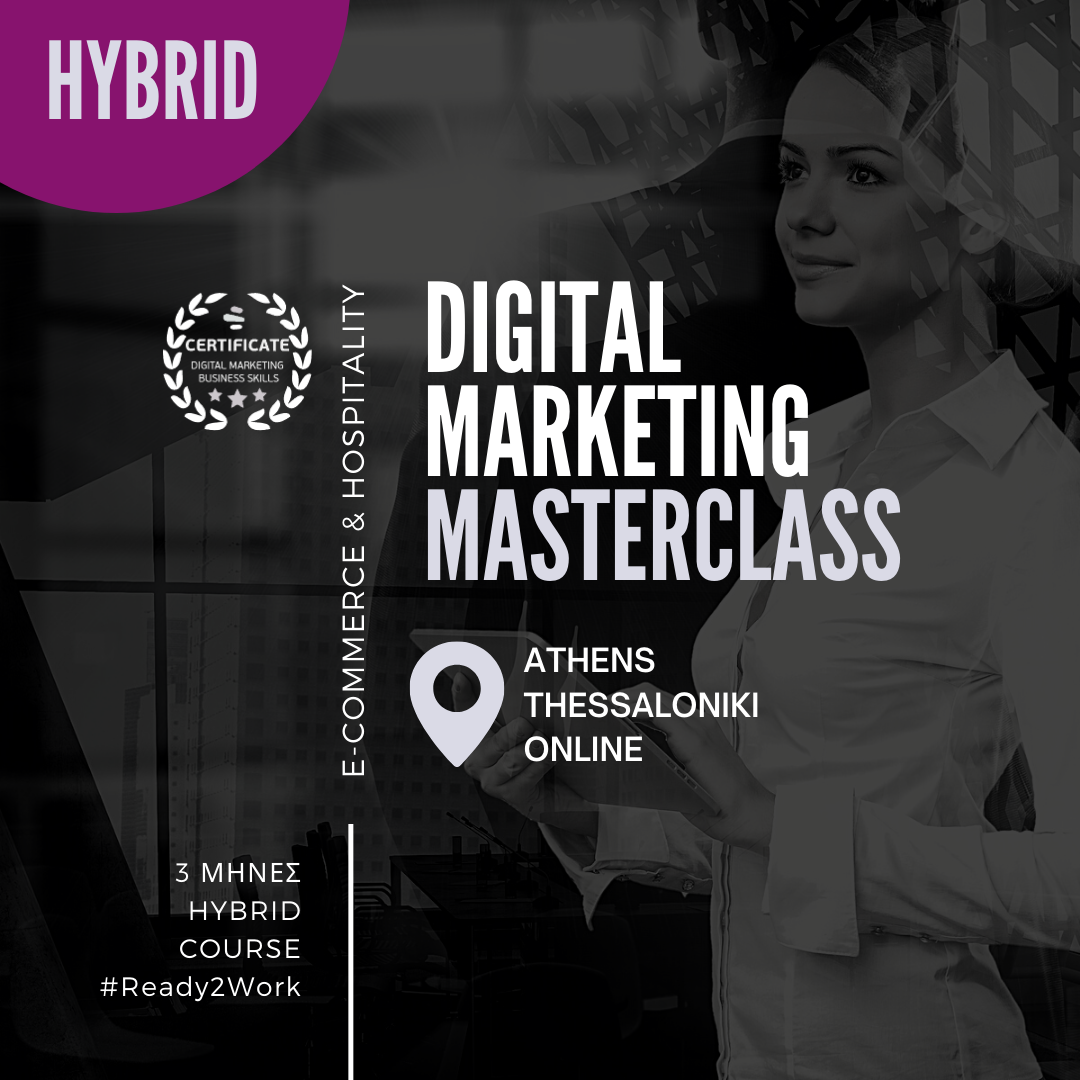 Hybrid Digital Marketing Masterclass